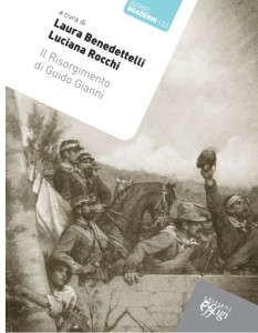 copertina-guido-gianni