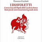 23 febbraio 2018: presentazione del volume di Francesco Cecchetti